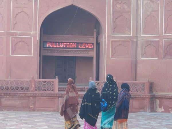 Agra poluição