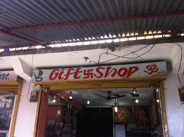 Suástica na Índia