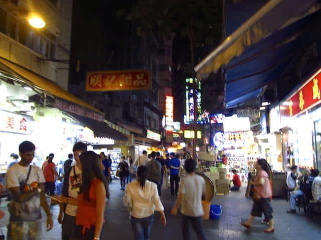 Mercado de rua em Hong Kong