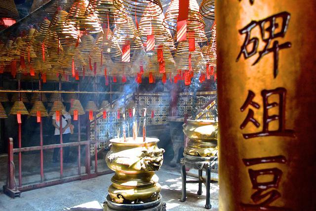 Templos de Hong Kong