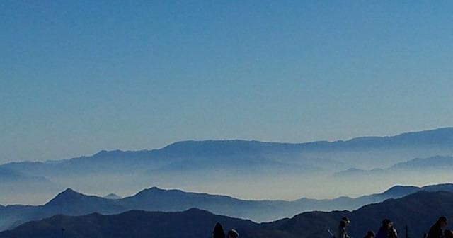 montanhas no chile - esqui