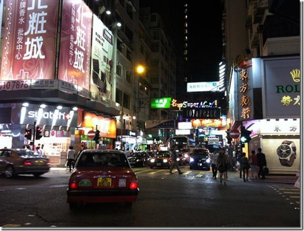 Hong-Kong_thumb.jpg