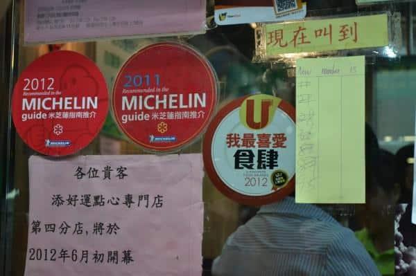 Culinária-de-Hong-Kong-Tim Ho Wan