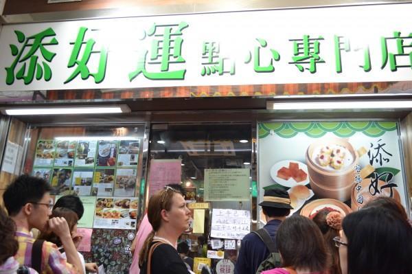 Culinária-em-Hong-Kong-China