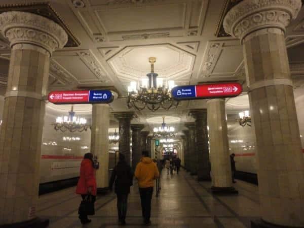 estação de metrô na Rússia