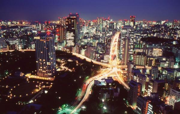 Toquio, Japão