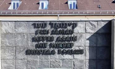 Campo de Concentração de Dachau, em Munique
