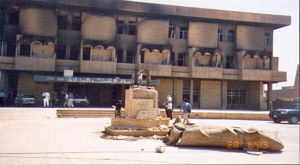 Biblioteca Iraque