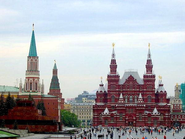 Praça Vermelha Moscou Russia