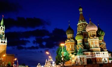 Copa do Mundo 2018: viagem para Rússia