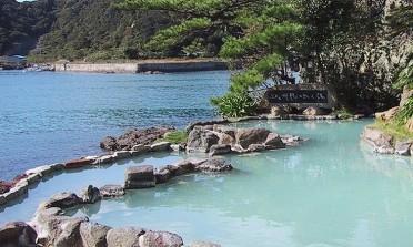 Onsen, banho em águas termais no estilo do Japão