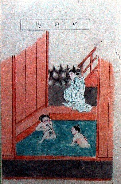 Onsen, casa de banho no Japão