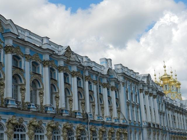 Palácio de Catarina, Rússia