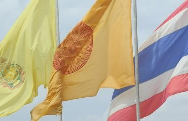 Brasileiros precisam do visto da Tailândia?