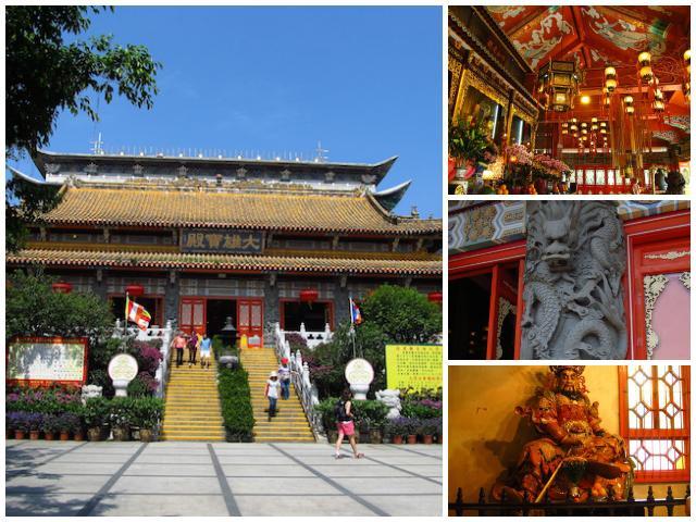 Monastério Po Lin