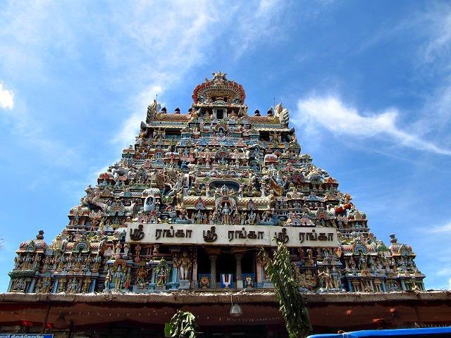 Tiruchirappalli, na Índia