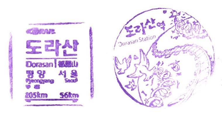 Carimbo da Dorasan Station, Coreia do Sul