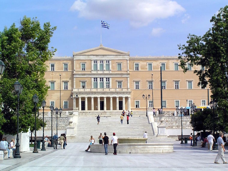 Syntagma Atenas