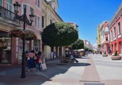 O que fazer em Plovdiv, Bulgária
