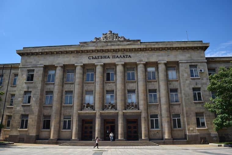 Ruse Bulgária palácio