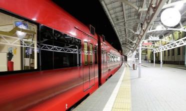 Viagem de Trem Noturno: tudo o que você precisa saber