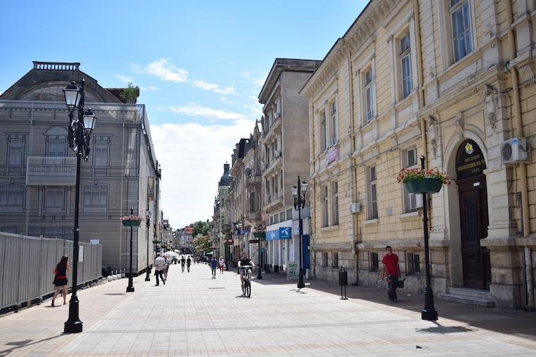 Rua Aleksandrovska Ruse Bulgária
