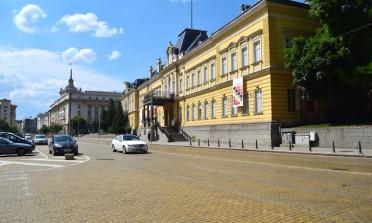 O que fazer em Sofia, capital da Bulgária