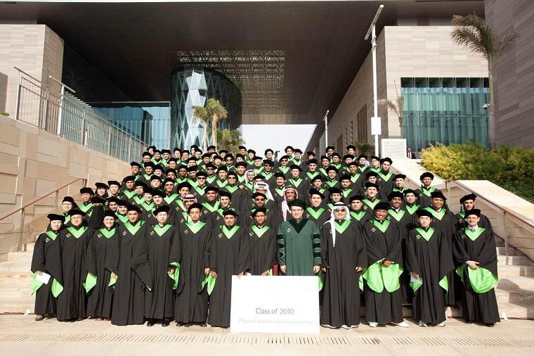 formatura estudar na arabia saudita