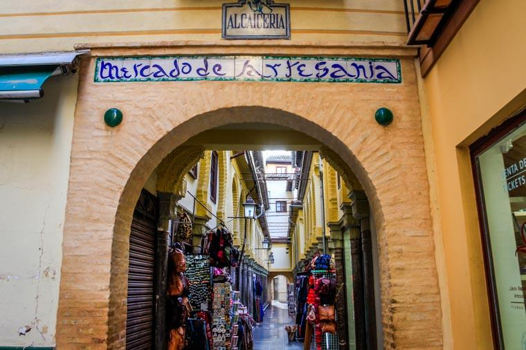 Rua árabe em Granada, Andaluzia