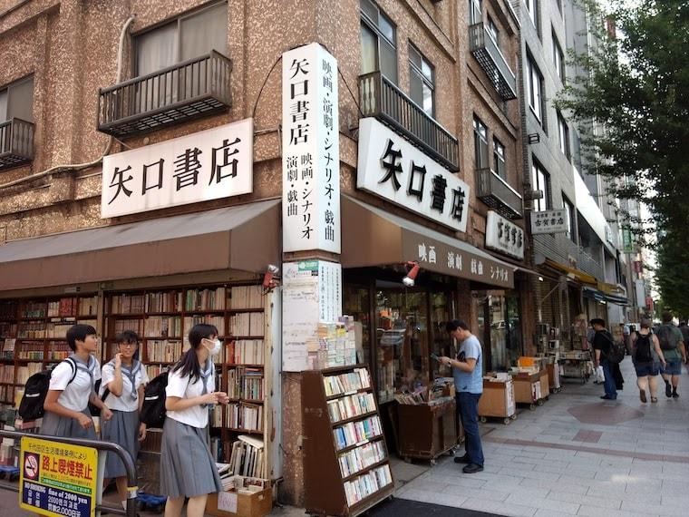 Por que visitar o Japão: história de amor