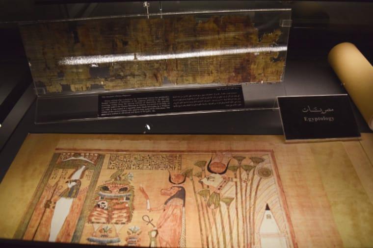 alexandria egito biblioteca papiro antigo