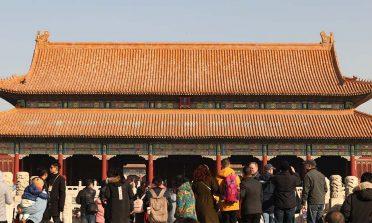 A Cidade Proibida, em Pequim, e a casa dos imperadores da China