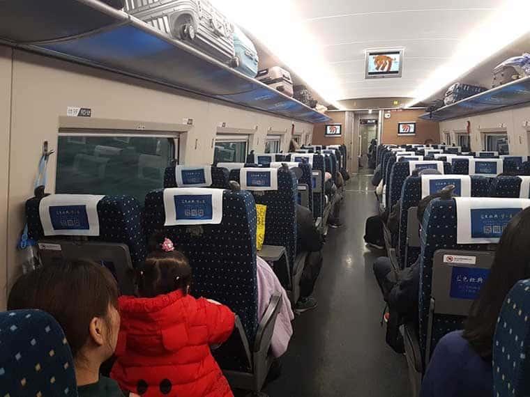 trem na China