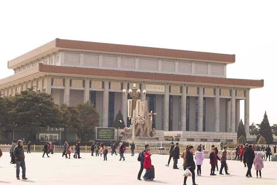 Praça da paz celestial