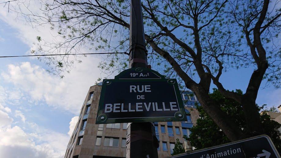 Rue de Belleville, Paris