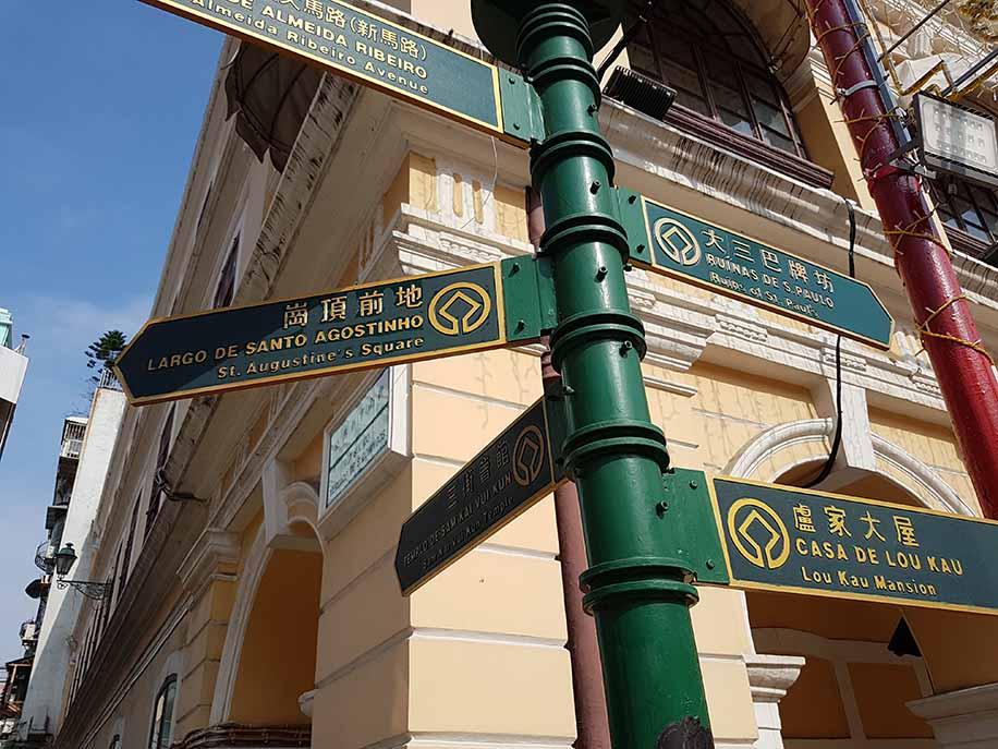 Macau Português