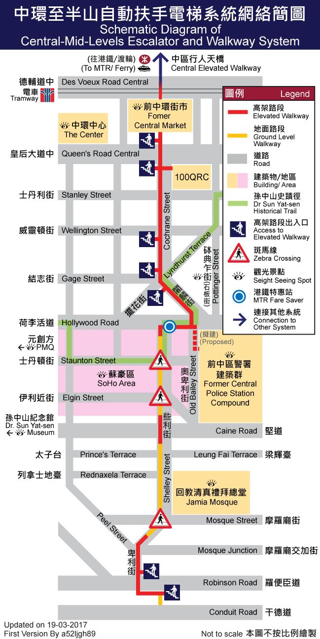 mapa escadas rolantes de Hong Kong